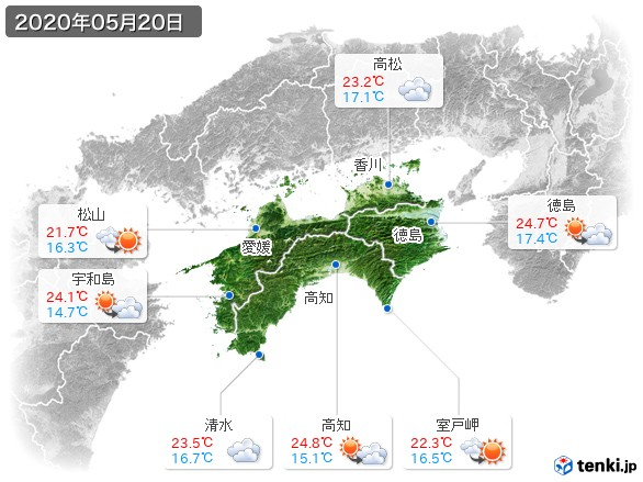 四国地方(2020年05月20日の天気