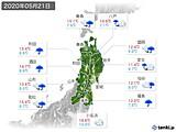 2020年05月21日の東北地方の実況天気