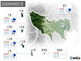2020年05月21日の東京都の実況天気