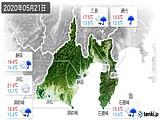 2020年05月21日の静岡県の実況天気