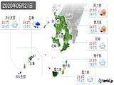 2020年05月21日の鹿児島県の実況天気