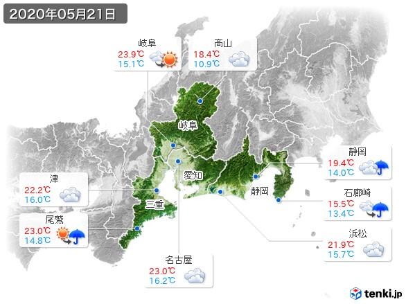 東海地方(2020年05月21日の天気