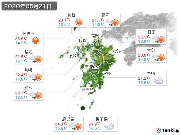 九州地方(2020年05月21日の天気