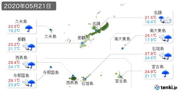 沖縄県(2020年05月21日の天気