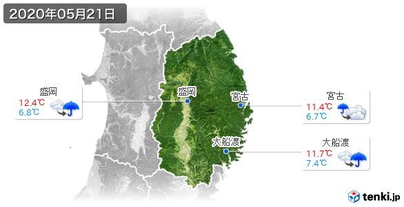 岩手県(2020年05月21日の天気