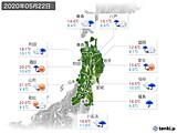2020年05月22日の東北地方の実況天気