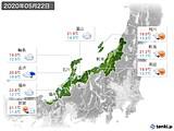 2020年05月22日の北陸地方の実況天気