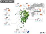 2020年05月22日の九州地方の実況天気