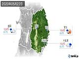 2020年05月22日の岩手県の実況天気