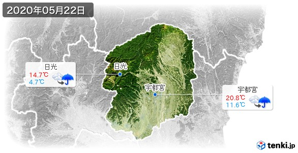 栃木県(2020年05月22日の天気