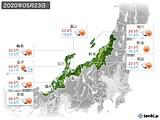 2020年05月23日の北陸地方の実況天気