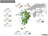 2020年05月23日の九州地方の実況天気