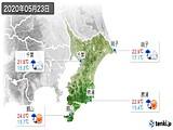 2020年05月23日の千葉県の実況天気