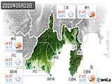 2020年05月23日の静岡県の実況天気