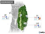 2020年05月23日の岩手県の実況天気