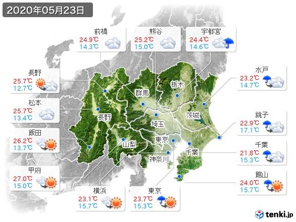 関東・甲信地方(2020年05月23日の天気