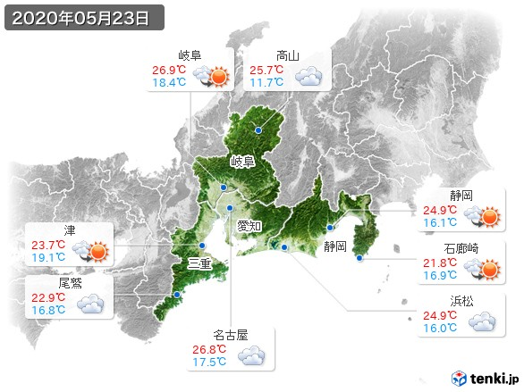 東海地方(2020年05月23日の天気
