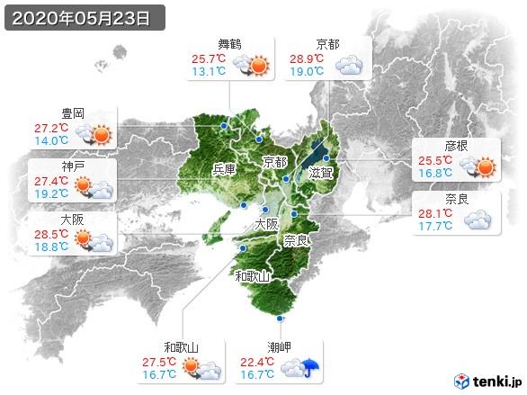 近畿地方(2020年05月23日の天気