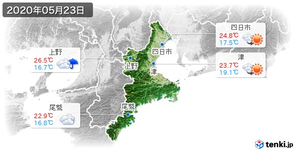 三重県(2020年05月23日の天気