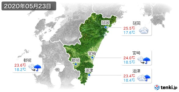 宮崎県(2020年05月23日の天気