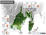 2020年05月24日の静岡県の実況天気