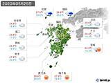 2020年05月25日の九州地方の実況天気