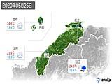 2020年05月25日の島根県の実況天気