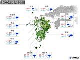 2020年05月26日の九州地方の実況天気