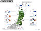 2020年05月27日の東北地方の実況天気