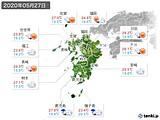 2020年05月27日の九州地方の実況天気