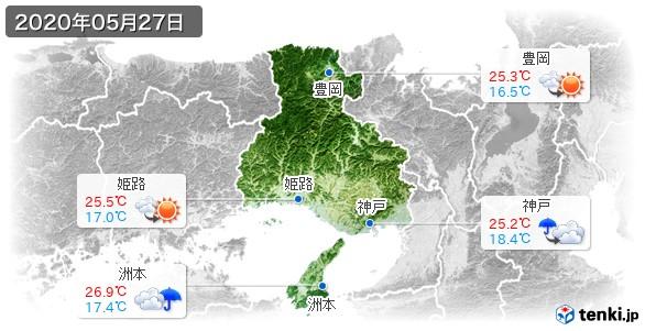 兵庫県(2020年05月27日の天気