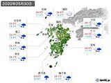 2020年05月30日の九州地方の実況天気