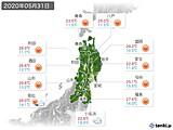 2020年05月31日の東北地方の実況天気