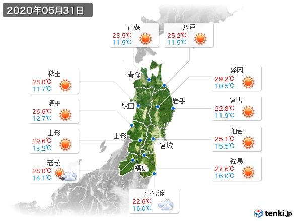 東北地方(2020年05月31日の天気