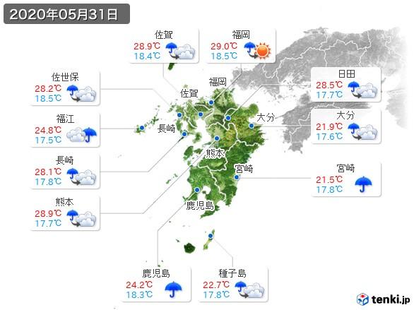 九州地方(2020年05月31日の天気