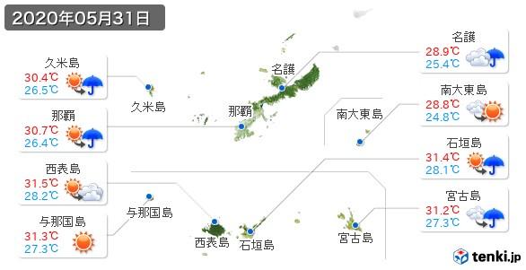 沖縄県(2020年05月31日の天気