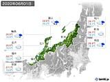 2020年06月01日の北陸地方の実況天気