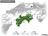 2020年06月01日の四国地方の実況天気