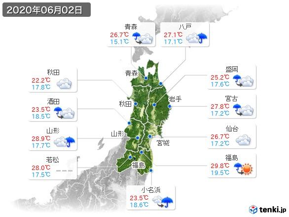 東北地方(2020年06月02日の天気