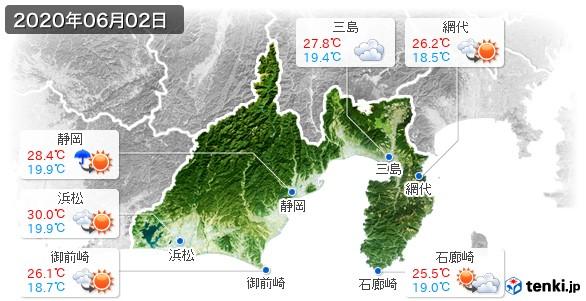 静岡県(2020年06月02日の天気