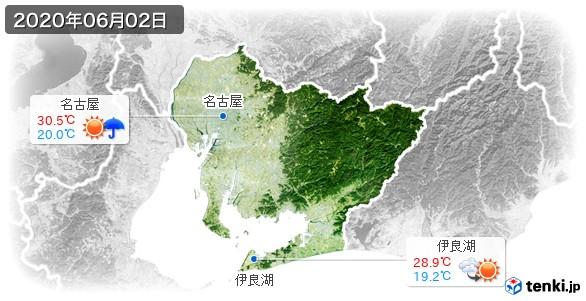 愛知県(2020年06月02日の天気