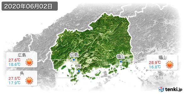 広島県(2020年06月02日の天気