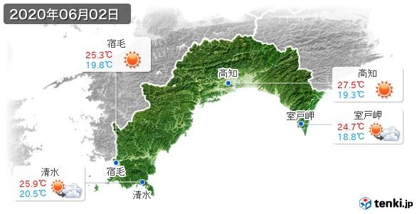 高知県(2020年06月02日の天気