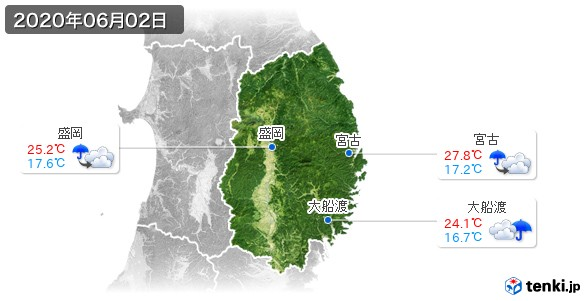 岩手県(2020年06月02日の天気