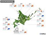 2020年06月03日の北海道地方の実況天気
