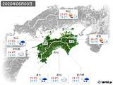 2020年06月03日の四国地方の実況天気