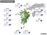 2020年06月03日の九州地方の実況天気