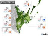 2020年06月03日の道東の実況天気