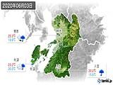 2020年06月03日の熊本県の実況天気