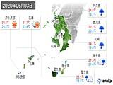 2020年06月03日の鹿児島県の実況天気